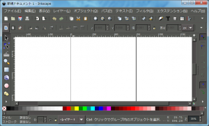 inkscape-gray-theme