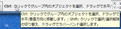 terms_status_notification
