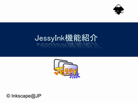 jessyink_demo
