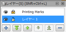 printing_marks_layers