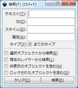 dialog_find