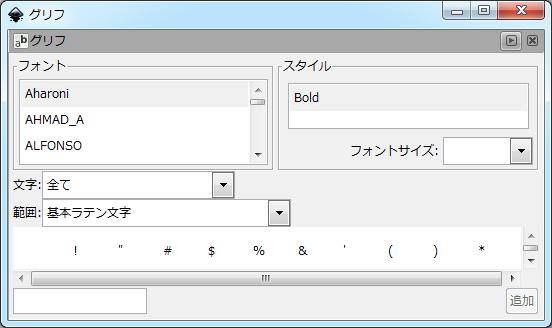 dialog_glyph