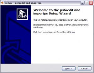 pstoedit_install1