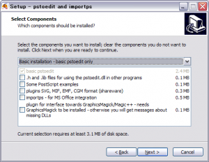 pstoedit_install4