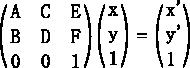 変形行列式