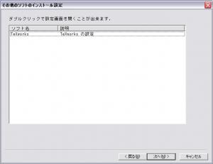 w32tex-install4