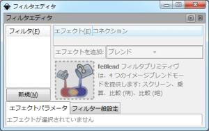 dialog_filter_editor