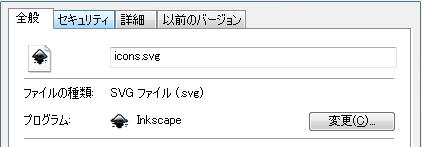 file-property